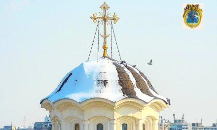 Biserica-țintă