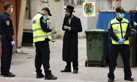 Israel, o  nouă  stare de  urgență